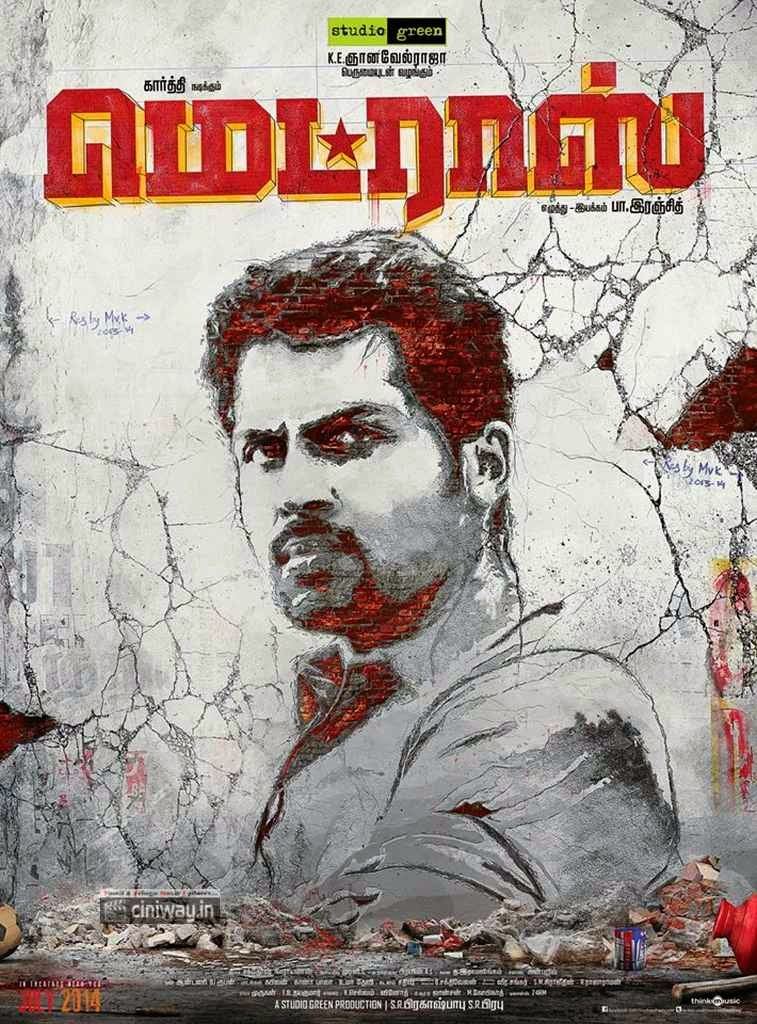 Karthi's Madras Movie First Look