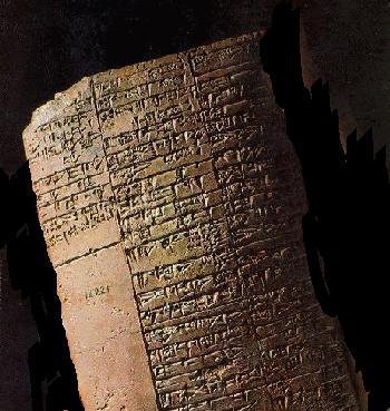 Las tablillas de sumeria soy reptiliana for Las tablillas