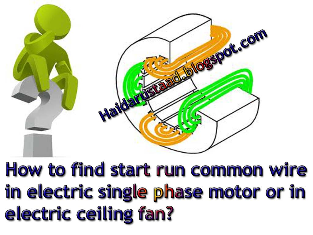How to find start run common wire in electric single phase motor or ...
