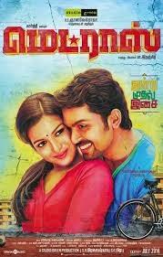 Madras : Naan Nee