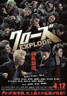 Download Crows Explode (2014) Subtitle Indonesia