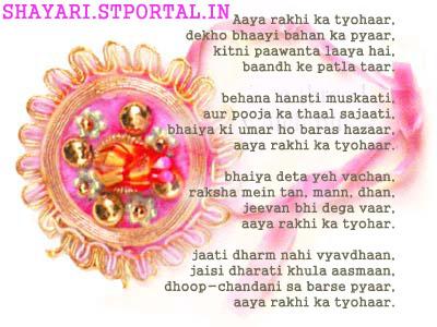 rakhi.STPORTAL gold writ of invitation wingstofly info,Writ Of Invitation