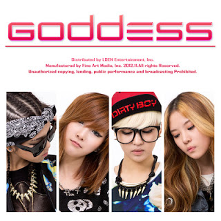GODDESS - DIRTY BOY LYRICS