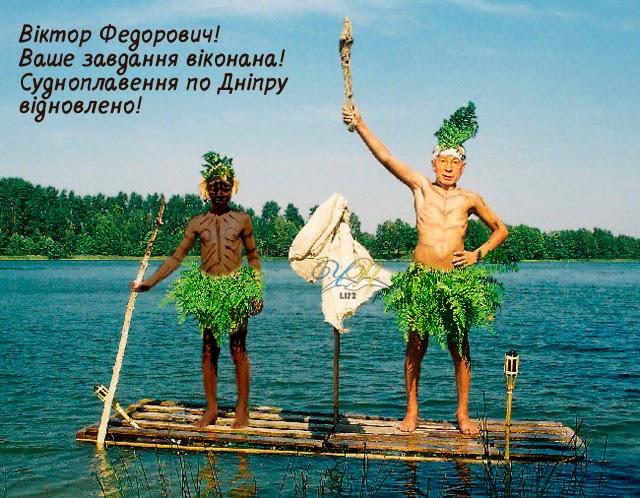 "Янукович нашел альтернативу разбитым дорогам: ""Необходимо развивать судоходство по Днепру"" - Цензор.НЕТ 8756"