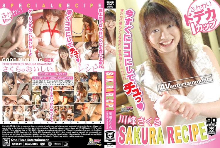 Sakura Kawamine OPB-012