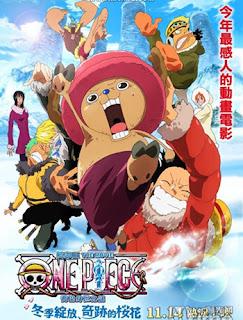One Piece Season 2 วันพีช ภาค 2 - ดูหนังใหม่,หนัง HD,ดูหนังออนไลน์,หนังมาสเตอร์