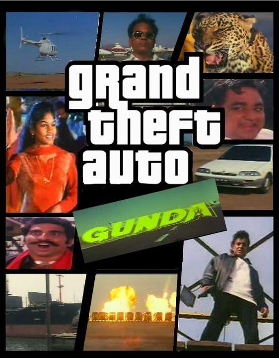 Grand Theft Auto Gunda