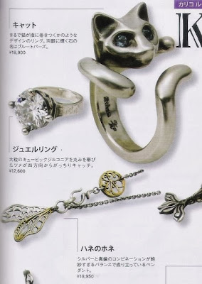 Big Black Maria 雜誌揭載 シルバーアクセ REAL STYLE MAGAZINE Vol.2 二