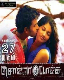 Watch Sonna Pochu (2015) DVDScr Tamil Full Movie Watch Online Free Download