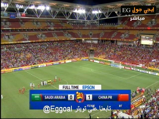 اهداف مباراة السعوديه والصين 0-1     10-1-2015    كأس امم اسيا - تعليق  فهد العتيبي - الصين تتقدم
