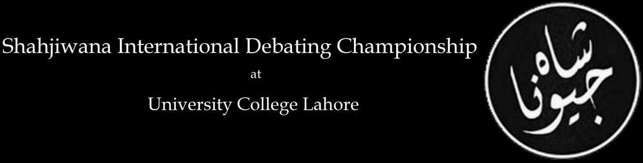 Shahjiwana International Debating Championship :: UCL Lahore