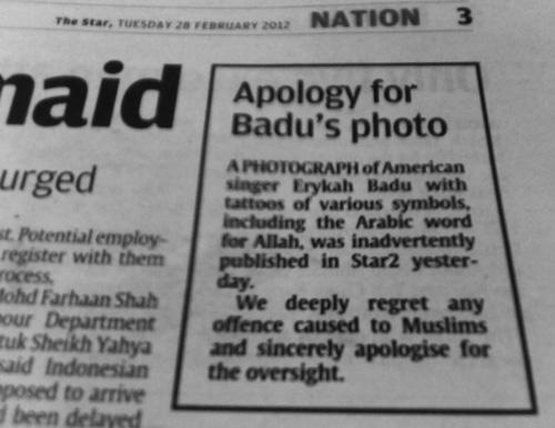 Tatoo Allah: Mohon maaf The Star belum memadai... (Updated!)