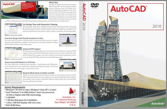 Активатор Autocad 2010