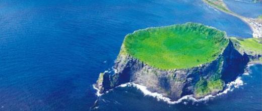A ilha Jeju