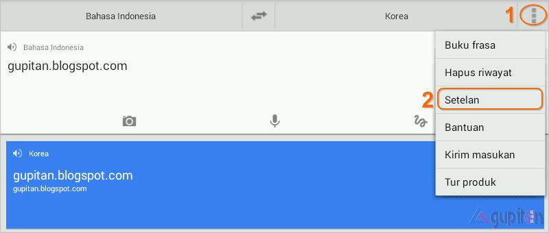Cara Menambahkan Paket Bahasa Offline di Google Translate for Android