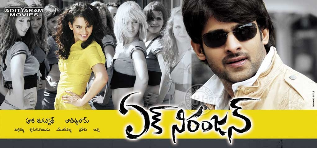 South Indian Dubbed In Hindi Movie List