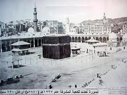 Photo of 1880 Makkah old city
