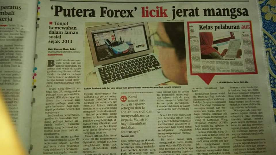 Libor 3m forex