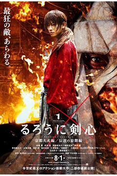 Rurouni Kenshin: Kyoto en llamas