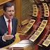 Tοποθέτηση N. Νικολόπουλου στη Βουλή για την εξεταστική Παπακωνσταντίνου