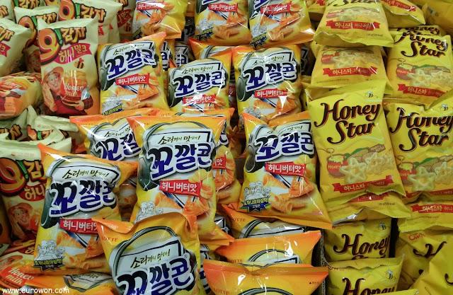 Tres tipos de patatillas coreanas con sabor a miel