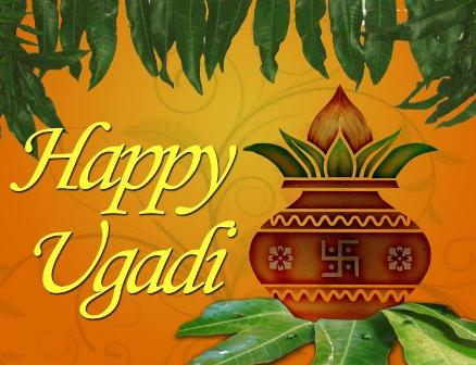happy ugadi wallpapers