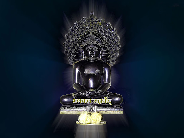 Mahavir  Still, Image, Photo, Picture, Wallpaper