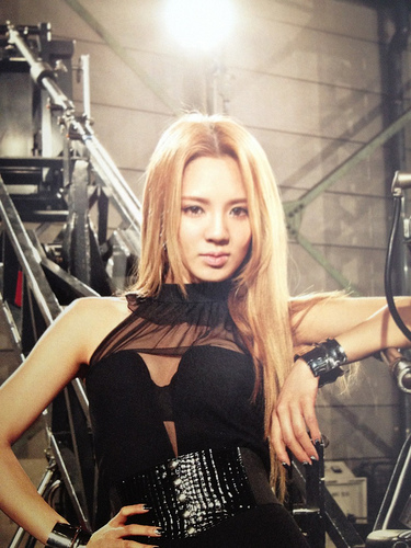 girl generation hyoyeon dating websites