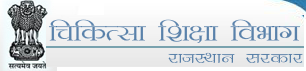 RNT Medical College Udaipur Recruitment 2013 www.medicaleducation.rajasthan.gov.in 749 Staff Nurse Posts