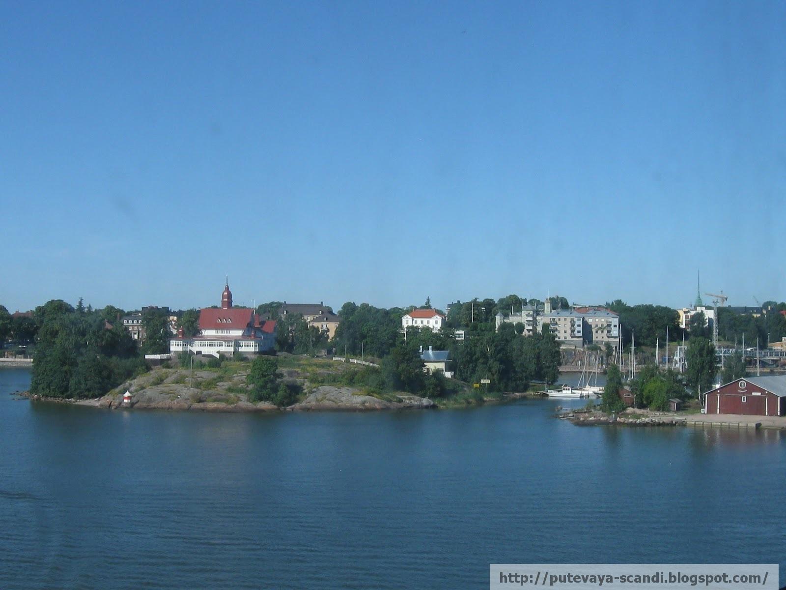отплываем от Хельсинки