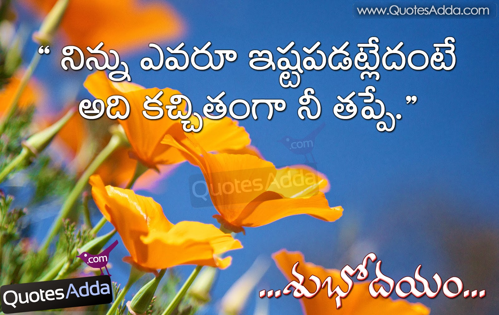 Latest Telugu Good Morning Quotations | QuotesAdda.com | Telugu ...