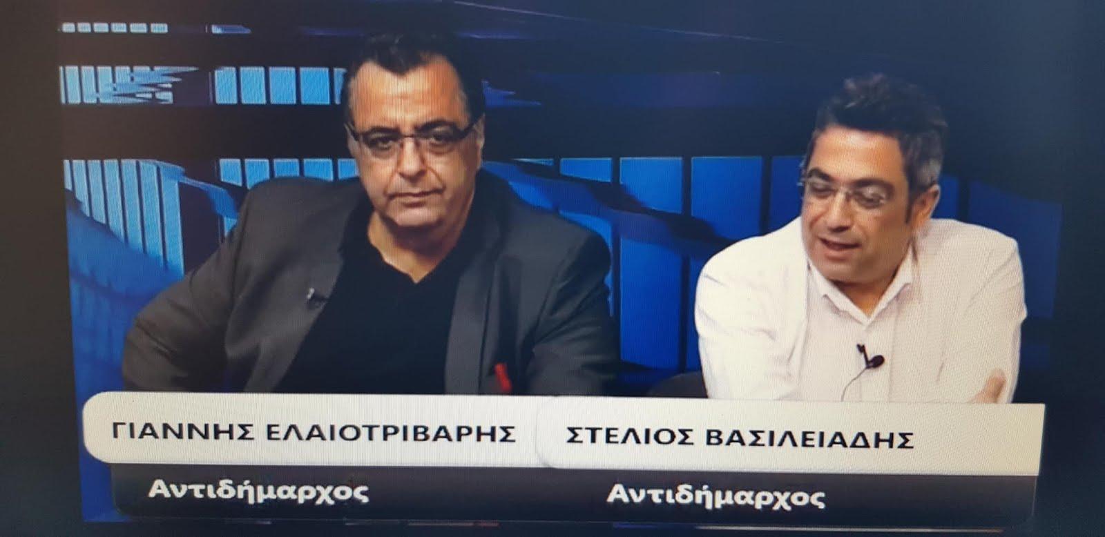 """""""Δήμοι σε Δράση"""" στο High TV."""