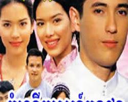 [ Movies ]  - កំណើតស្នេហ៍ក្នុងផ្សារ- Movies, Thai - Khmer, Series Movies - [ 115 part(s) ]