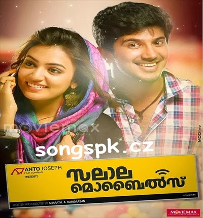 Salala Mobiles Malayalam Movie Mp3 Songs Download