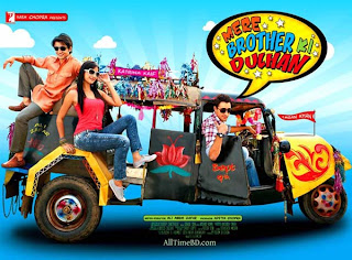 Mere Brother Ki Dulhan - 2011 hindi movie song download