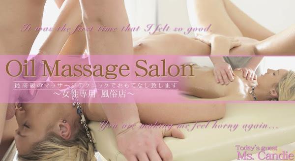 [FULL HD] 金8天国 1256 最高級のマッサージテクニックでおもてなし致します Oil Massage Salon Today`s Guest Ms.CANDIE