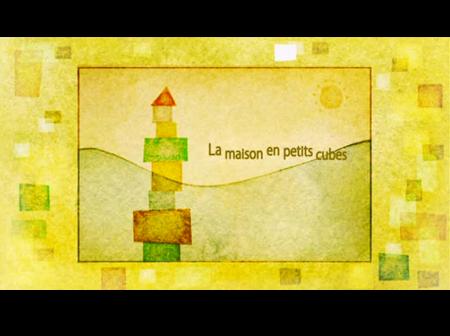 best animated best animated 2008