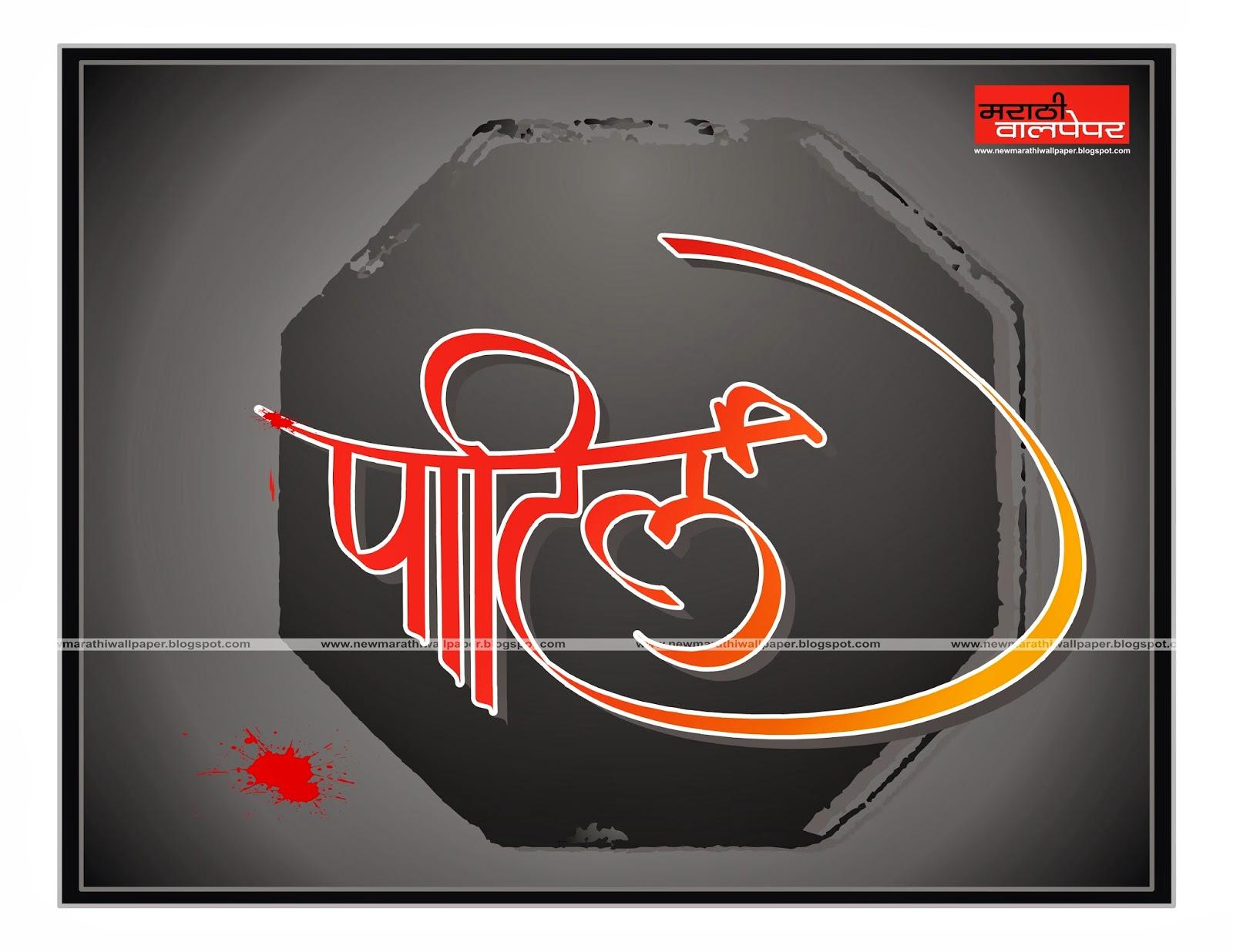 Shivaji New Wallpaper | Holidays OO