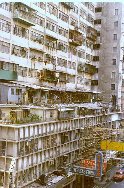 Hong Kong, 1980