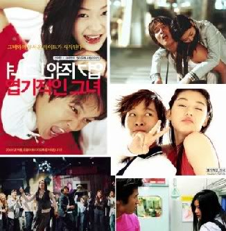 my sassy girl korean film