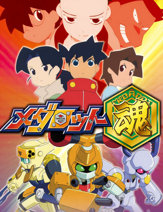 Medabots Damashii Audio Latino