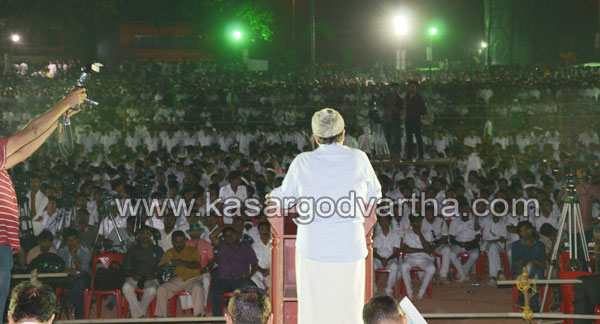 MYL Kasaragod District Conference, Youth League, E. Ahmed, Inauguration, Muslim League, Kasaragod, Rally,