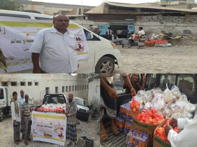 المنطقة العسكرية الثانية بالمكلا تشيد بحملة افطار جندي صائم والمشروع يواصل العطاء