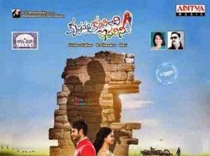 Krishnamma Kalipindi Iddarini telugu movie songs