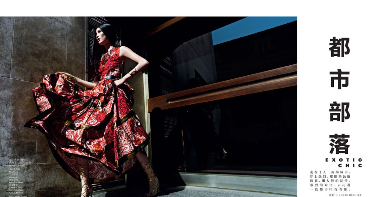Asian models blog editorial sui he in vogue china june 2012 for A k a cedric salon nyc