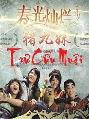 Trư Cửu Muội (2010) FULL - THVL1 Online - (23/23)