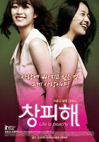 Life is Peachy (2011)