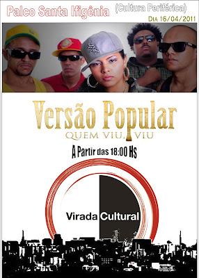 http://3.bp.blogspot.com/-vZ3qCcSr1Uc/TZn7m8m86yI/AAAAAAAABb0/jGEuOO9pKuA/s400/Virada+Cultural.jpg