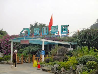 Elephant Hill Scenic Area, Guilin