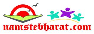 NamsteBharat